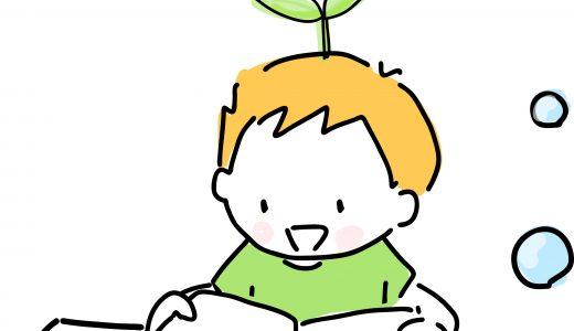 こどもちゃれんじの思考力特化コースってどんな内容?教材内容も含めて紹介します!
