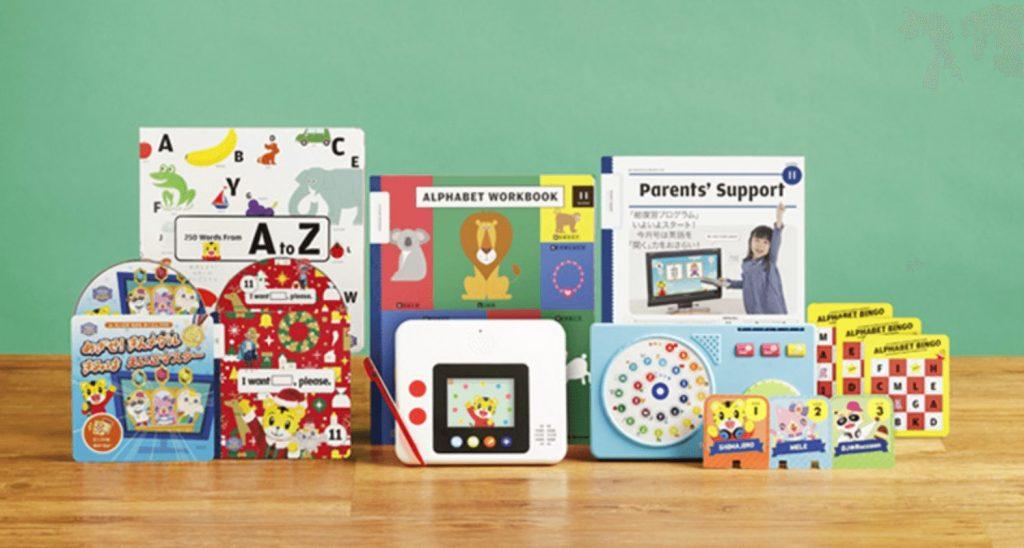 こどもちゃれんじじゃんぷEnglish 年長 5歳6歳 幼児教育 通信教育 教材2020年11月12月