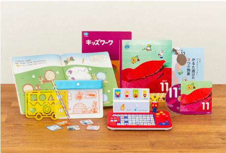 こどもちゃれんじほっぷ 年少 3歳4歳 幼児教育 通信教育 教材 2020年11月