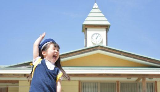 【こどもちゃれんじ】外出自粛期間の平日限定で、オンライン幼稚園開講中!