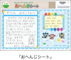 Z会幼児コース年長-ぺあぜっとシート4