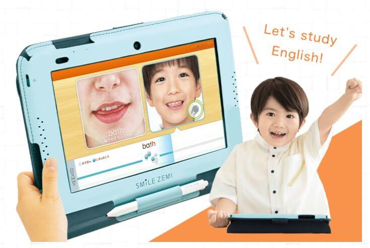 スマイルゼミ オプション 英語 幼児教育 年少 年中 年長