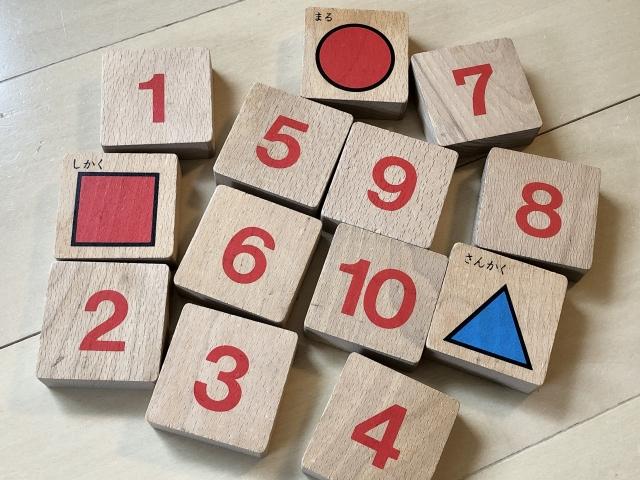 幼児教育 家庭教育 数字 算数