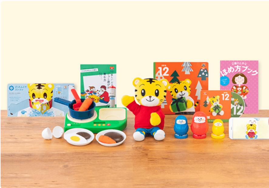 こどもちゃれんじ ぷち 1歳2歳 通信教育 幼児教育 家庭教育 2020年12月