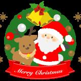 クリスマス サンタ トナカイ