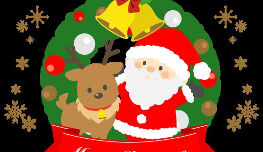 こどもちゃれんじ<ほっぷ>はクリスマス特別ボックスで届くハッピークリスマスキャンペーン実施中!