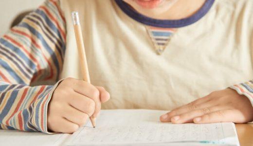 【コロナに負けるな!】小中高生向け学習支援サービスの無料・無償提供まとめ